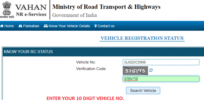 How To Use Parivahan Sewa To Get Vehicle Information