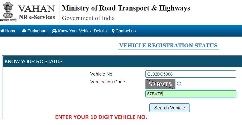 How To Use Parivahan Sewa To Get Vehicle Information